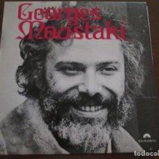 Discos de vinilo: GEORGES MOUSTAKI. Lote 275763948