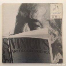 Discos de vinilo: VINICIUS DE MORAES – ANTOLOGIA POÉTICA NO-MUSICA 2 VINYLS BRASIL,1977 FONTANA. Lote 275796783