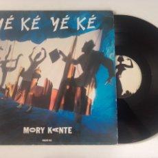 Discos de vinilo: MORY KANTE MACI YE KE YE KE 1987 ONE HIT WONDER. Lote 275946408