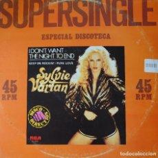 Discos de vinilo: SYLVIE VARTAN MAXI-SINGLE SELLO RCA EDITADO EN ESPAÑA AÑO 1979.... Lote 276008758