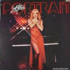 Discos de vinilo: SYLVIE VARTAN LP SELLO RCA EDITADO EN ALEMANIA AÑO 1976.... Lote 276009373