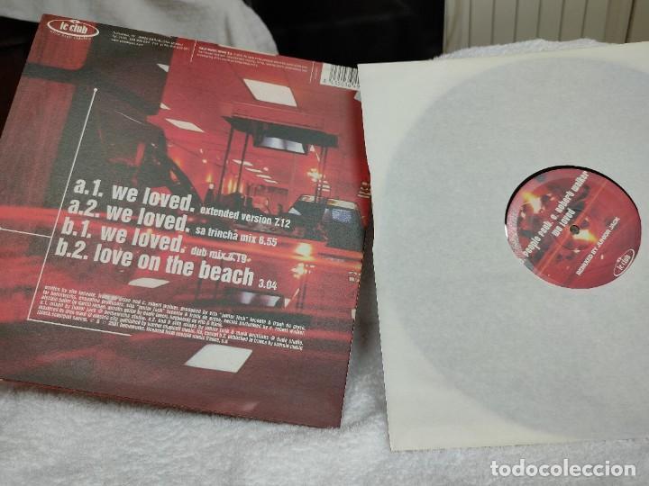 Discos de vinilo: E. PEOPLE FEAT C.ROBERT WALKER/ WE LOVED-NUEVO A ESTRENAR - Foto 2 - 276010238