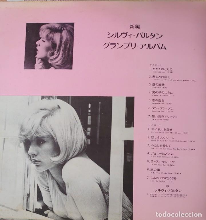 Discos de vinilo: Sylvie Vartan Lp portada doble sello RCA VÍCTOR editado en Japón. - Foto 3 - 276010593