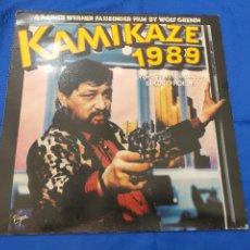Discos de vinilo: EDGAR FROESE.KAMIKAZE.LP.TANGERINE DREAM.. Lote 276020348