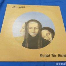Discos de vinilo: STEVE JOLLIFFE.BEYOND THE DREAM.LP.TANGERINE DREAM.. Lote 276021613