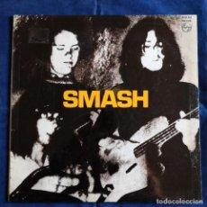 Discos de vinilo: SMASH GLORIETA DE LOS LOTOS ¡¡¡ SOLO CARPETA !!!!. Lote 276028543