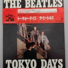 Discos de vinilo: BEATLES - TOKYO DAYS - LP. Lote 276107598