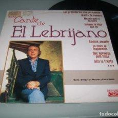 Discos de vinilo: EL LEBRIJANO - EL CANTE DEL LEBRIJANO ..LP DE 1988 - GITARRA , ENRIQUE DE MELCHOR Y PEDRO BACAN. Lote 276142208