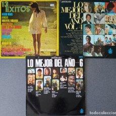 Discos de vinilo: LOTE VINILOS 13 EXITOS LO MEJOR DEL AÑO. Lote 276195243