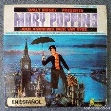 Discos de vinilo: VINILO EP MARY POPPINS. Lote 276198503