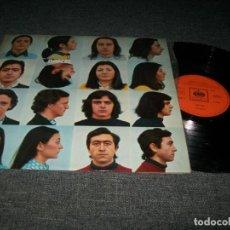Disques de vinyle: JUBAL - RAICES - LP DE VINILO 1973 - CBS - EDICION ORIGINAL. Lote 276210893