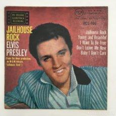 Discos de vinilo: ELVIS PRESLEY – JAILHOUSE ROCK, UK 1969 RCA VICTOR. Lote 276225008