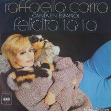 Discos de vinilo: RAFFAELLA CARRA SINGLE SELLO CBS EDITADO EN ESPAÑA AÑO 1978. PROMOCIONAL... Lote 276261963