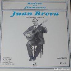 Discos de vinilo: JUAN BREVA LP SELLO FODS RECORDS EDITADO EN ESPAÑA AÑO 1992 GUITARRA: RAMÓN MONTOYA.... Lote 276472868