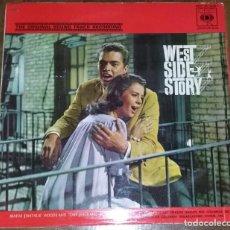 Disques de vinyle: LP WEST SIDE STORY. PEDIDO MINIMO 3 EUROS.. Lote 276547508
