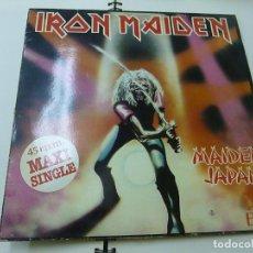 "Discos de vinilo: IRON MAIDEN. MAXI SINGLE "" MAIDEN JAPAN "". EDICIÓN ORIGINAL ESPAÑOLA. 1981.- N. Lote 276552493"