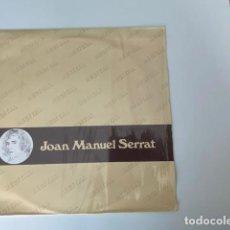 Discos de vinilo: VINILO JOAN MANUEL SERRAT RECITAL ARGENTINA 1970-1-2, VER FOTOS.3,33 ENVÍO CERTIFICADO.. Lote 276564588