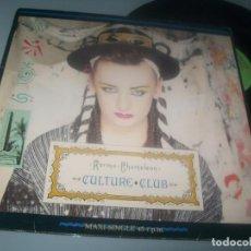 Discos de vinilo: CULTURE CLUB - KARMA CHAMELEON. ..MAXISINGLE DE 1983 - EXTENDED - VIRGIN - BUEN ESTADO. Lote 276563238