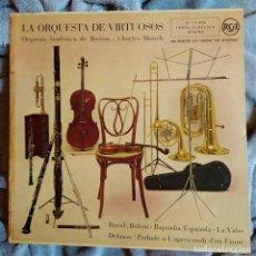 Discos de vinilo: LA ORQUESTA DE VIRTUOSOS:RAVEL, DEBUSSY, BOLERO, RAPSODIA ESPAÑOLA, LA VALSE, RCA EXCELENTE. (EX_NM). Lote 276643888