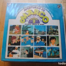 Dischi in vinile: AVENTURAS DE MARCO. DOBLE LP 2 LP'S.. PHILIPS 1977. BUENO. Lote 276649073