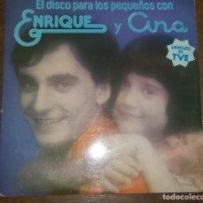 Disques de vinyle: ENRIQUE Y ANA. ANUNCIADO EN TVE. PEDIDO MINIMO 3 EUROS.. Lote 276691793