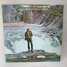Discos de vinilo: LP - VINILO JOHN DENVER - ROCKY MOUNTAIN + ENCARTE - ESPAÑA - AÑO 1973. Lote 276694123