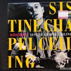 Discos de vinilo: ADORABLE - SISTINE CHAPEL CEILING. Lote 276719703