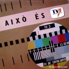 Discos de vinilo: LA TRINCA – AIXÒ ÉS TV3. Lote 276723088