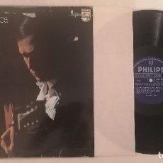 Disques de vinyle: DISCO VINILO PACO DE LUCÍA FANTASÍA FLAMENCA LP 1975. Lote 276726318