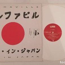 Discos de vinilo: DISCO VINILO ALPHAVILLE BIG IN JAPAN MAXI SINGLE (WHITE DISC) 1992. Lote 276727873