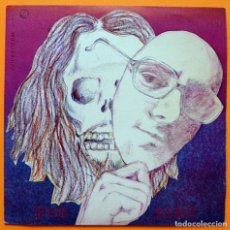 Discos de vinilo: PAU RIBA + OM: MARETA BUFONA / KITHOU - SINGLE - 1970 - CONCENTRIC - CASI NUEVO (NM / NM). Lote 276729723