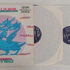 Disques de vinyle: DISCO VINILO THE ART OF NOISE THE FON MIXES LP 1991. Lote 276732048