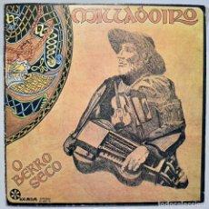 Discos de vinilo: MILLADOIRO - O BERRO SECO. LP. RUADA 1981. Lote 276785503