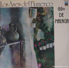 Discos de vinilo: COJO DE MÁLAGA LP SELLO EMI-REGAL EDITADO EN ESPAÑA AÑO 1979.... Lote 276800058