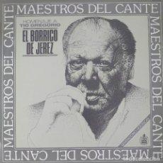 Discos de vinilo: EL BORRICO DE JEREZ LP SELLO HISPAVOX EDITADO EN ESPAÑA AÑO 1985.... Lote 276800843
