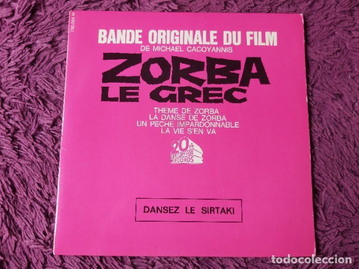 """MIKIS THEODORAKIS - ZORBA LE GREC ,VINYL 7"""" EP FRANCE 730.004 M (Música - Discos de Vinilo - EPs - Bandas Sonoras y Actores)"""