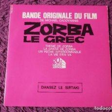 "Discos de vinilo: MIKIS THEODORAKIS - ZORBA LE GREC ,VINYL 7"" EP FRANCE 730.004 M. Lote 276926188"