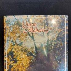 Discos de vinilo: QUIERO ALABARTE... ( RELIGIOSO ) LP - MARANATHA MUSIC-1981 / P R E C I N T A D O *****. Lote 276949938