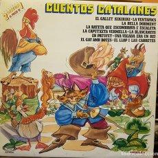 Discos de vinilo: CUENTOS CATALANES - EL GALL KIKIRIKI. Lote 276952788