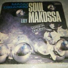 Discos de vinilo: MANU DIBANGO-SOUL MAKOSSA-ORIGINAL ESPAÑOL 1973. Lote 276954188
