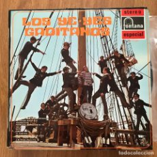 Discos de vinilo: YE-YES GADITANOS - S/T - LP FONTANA 1969. Lote 276956378
