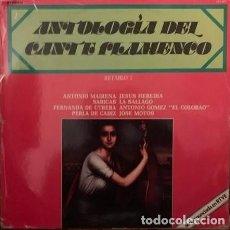Discos de vinilo: DISCO LP VINILO - ANTOLOGIA DEL CANTE FLAMENCO - RETABLO 1- 1978. Lote 276958283