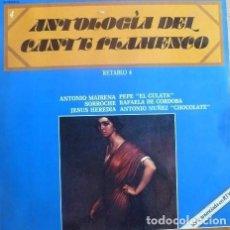Discos de vinilo: DISCO LP VINILO - ANTOLOGIA DEL CANTE FLAMENCO - RETABLO 4 - 1978. Lote 276958568