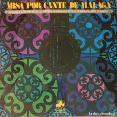 Discos de vinilo: MISA POR CANTES DE MÁLAGA LP SELLO NEVADA EDITADO EN ESPAÑA AÑO 1978.... Lote 276967313