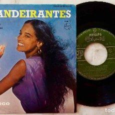 Discos de vinilo: OS BANDEIRANTES. LE COCO + 3. EP FRANCIA. Lote 276986068