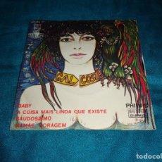 Discos de vinilo: GAL COSTA. BABY / A COISA MAIS LINDA QUE EXISTE + 4. EP. PHILIPS, BRASIL 1968. IMPECABLE(#). Lote 276995633