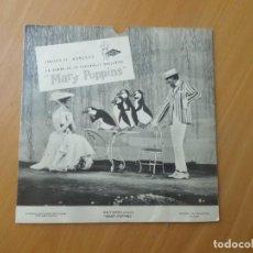 Discos de vinil: MARY POPPINS - SINGLE PROMOCIONAL / OBSEQUIO MUÑECAS FAMOSA - DISPONGO DE MAS DISCOS DE VINILO. Lote 277004373