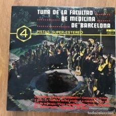 Discos de vinilo: TUNA DE LA FACULTAD DE MEDICINA DE BARCELONA - S/T - LP PALOBAL 1970. Lote 277023438