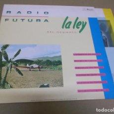 Discos de vinilo: RADIO FUTURA (LP) LA LEY DEL DESIERTO, LA LEY DEL MAR AÑO – 1984 – ENCARTE CON LETRAS. Lote 277034983