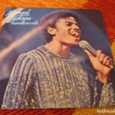 Discos de vinilo: MICHAEL JACKSON SINGLE SHE´S OUT OF MY LIFE EPIC PROMOCIONAL ESPAÑA 1980. Lote 277042283